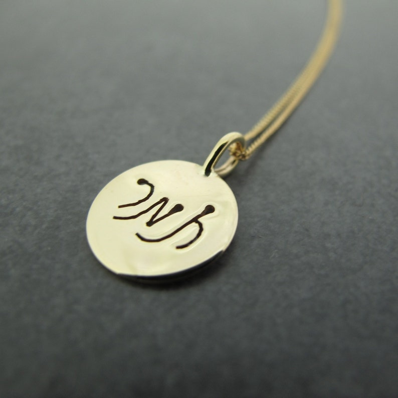 14k Gold Hebrew Name Necklace  Personalized/Customized Solid image 0