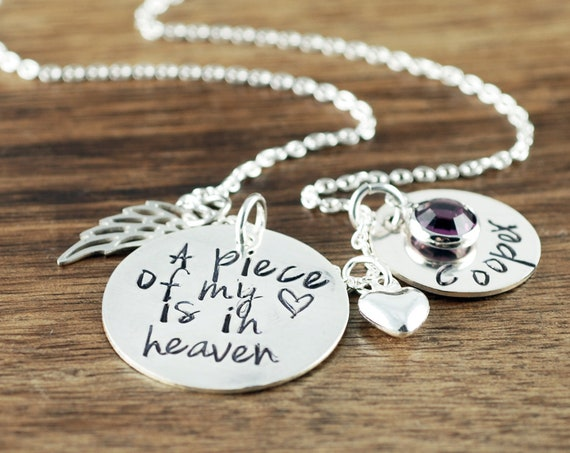 A piece of my heart lives in heaven Necklace, Memorial Necklace, Personalized Necklace. Remembrance Necklace, Pregnancy Loss, in memory of