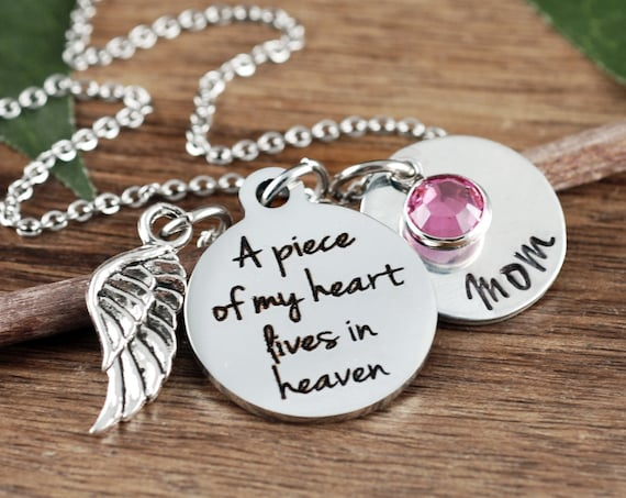 Personalized Memorial Necklace,  A piece of my heart lives in heaven Necklace, Remembrance Necklace, In Memory Of Mom, Loss of Parent GIft