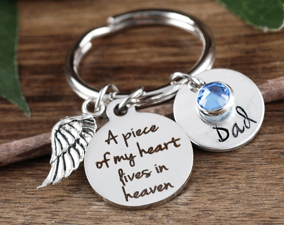 Piece of my Heart Keychain, Memorial Gift, Personalized Keychain, Memorial Miscarriage Keychain, Remembrance Keychain, Loss of Child