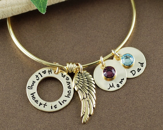Remembrance Jewelry, Memorial Bangle Bracelet, Sympathy Gift, Half my Heart is in  Heaven, Loss of Loved One, Angel Wing Jewelry