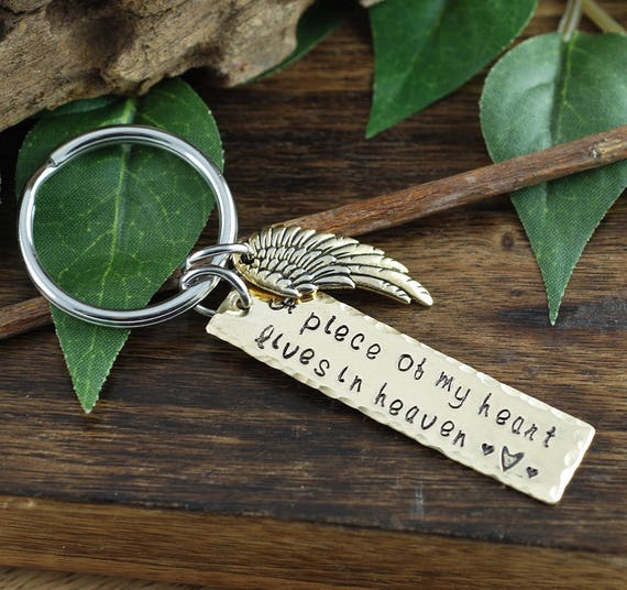 Memorial KeyChain, A Piece of my Heart lives in Heaven, Sympathy Gift, Remembrance Gift, Loss of Loved One, Loss of Parent
