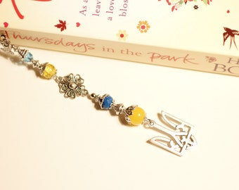 Ukraine bookmark, Tryzub, Ukrainian Trident, beaded metal bookmark, wanderlust, travel, glass beads, Tibetan Silver, Украина, Тризуба, мир