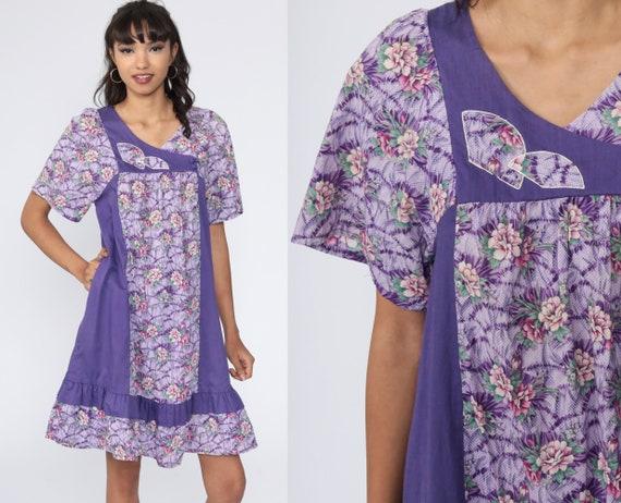 Floral Mini Dress Purple Tent Dress Hawaiian Boho 80s Bohemian Vintage 1980s Retro Trapeze Puff Sleeve Dress Cotton Small Medium