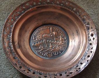 Old Copper JUDAICA Plate