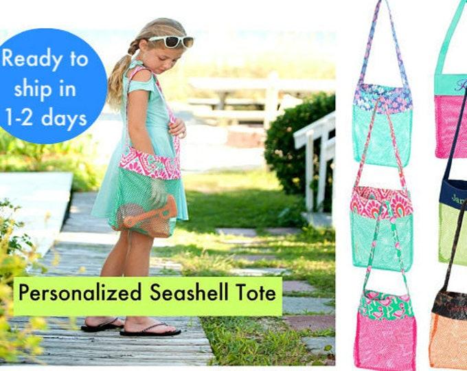 Kids Mesh Beach Bag, Personalized Kids Mesh Seashell Bag, Kids Shell collector bag, bag for seashells, Beachcomber Bag