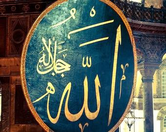 Photograph Gold and Black Allah Arabic Islamic Religious Spiritual Art in Hagia Sofia Istanbul Turkey Vertical Art Print Home Decor
