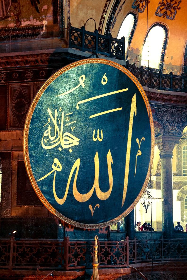 Photograph Allah Arabic Islamic Religious Spiritual Art in image 0