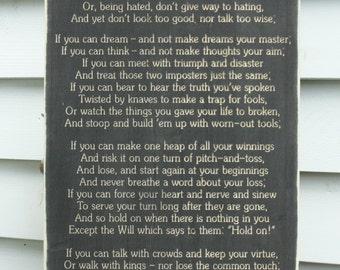 16x30 Rudyard Kipling's If Poem