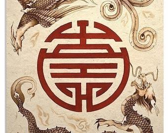 Dragon and Phoenix Shou Symbol Asian Art Print