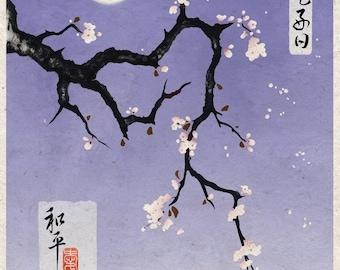 Asian Art Print Plum Blossoms