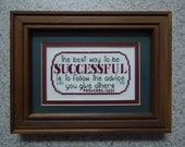Successful - Burgandy and Green -  Inspirational Cross Stitch Picture - Wall Decor