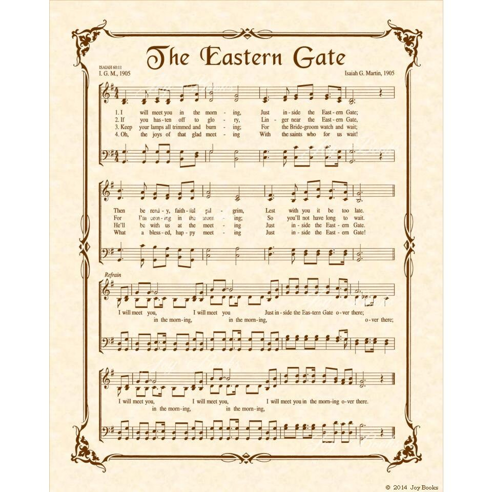 Just Inside The Eastern Gate Christian Home Office Decor Etsy