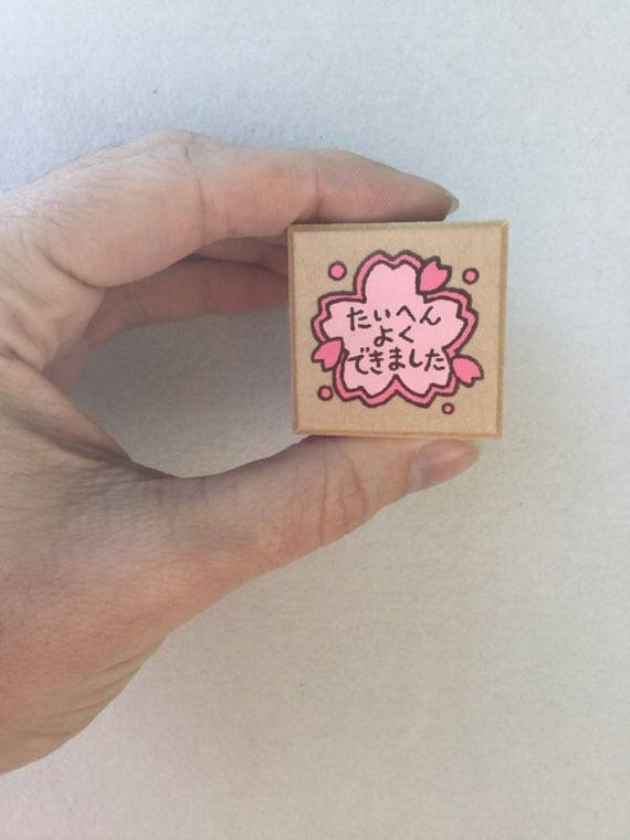 Teacher Stamp Kodomo no Kao /'Taihen Yoku Dekimashita/' Stamp /'Very Well Done/' Stamp Rabbit Stamp Japanese Stamp