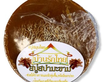 Tamarind and Loofah Soap from Isaan Thailand