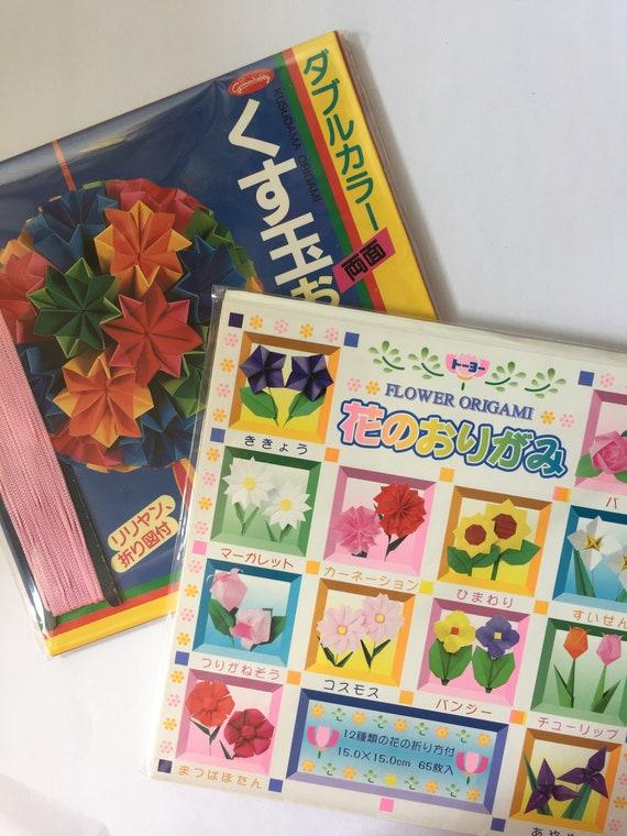 Diy origami kit japanese paper folding kusudama hanging etsy image 0 mightylinksfo