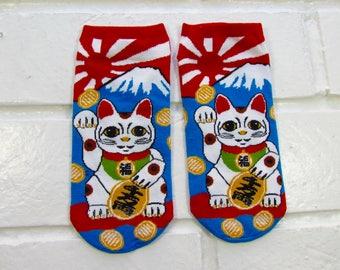 Socks | Womens Socks | Novelty Socks | Funny Socks | Cute Socks | Women Novelty Socks | Gifts Idea | Crazy Socks | Lucky Cat | Maneki-neko