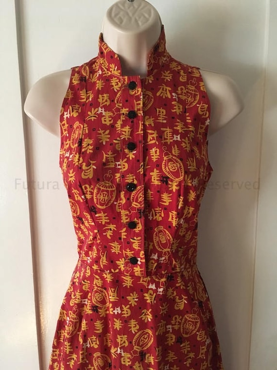 1950s 1960s Unique Sleeveless Red Fitted Novelty Print Dress with Yellow Lanterns-XS S