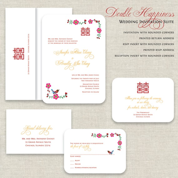 Small Ceremony Big Reception Invitations: Chinese Wedding Invitations, Double Happiness Wedding