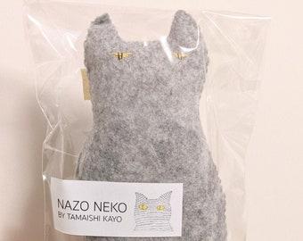"mystery cat(謎猫 NAZO NEKO)""No.1 gray""  Stuffed animals, figurines, talismans, felt,beckoning cat, lucky cat"