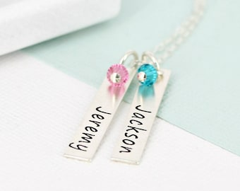 Personalized two name vertical bar necklace with birthstones •  Mother necklace • Personalized Necklace • Personalized mother bar necklace