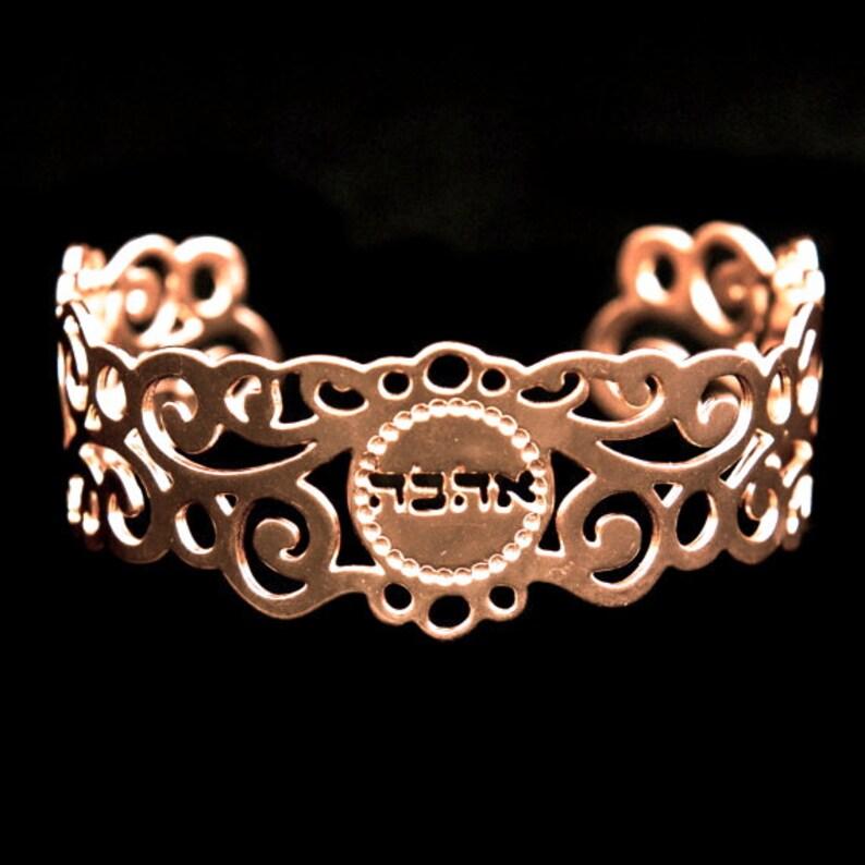 gold jewelry Spiral cuff love gold cuff Judaica Cuff Hebrew image 0