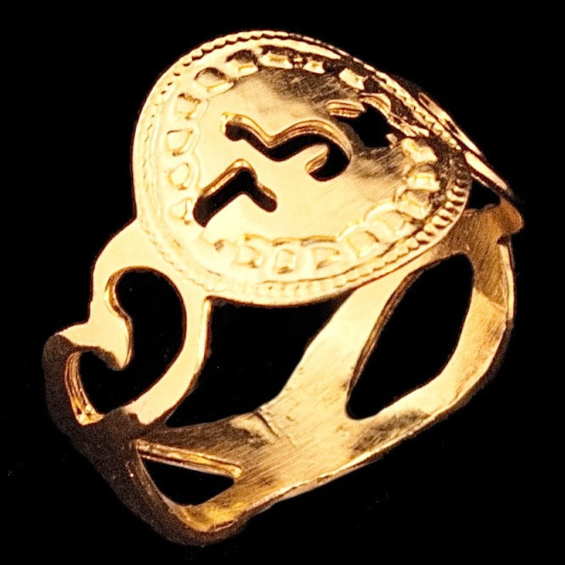 Gold ring Kabbalah ring  size 6.75  Judaica jewelry Jewish image 0