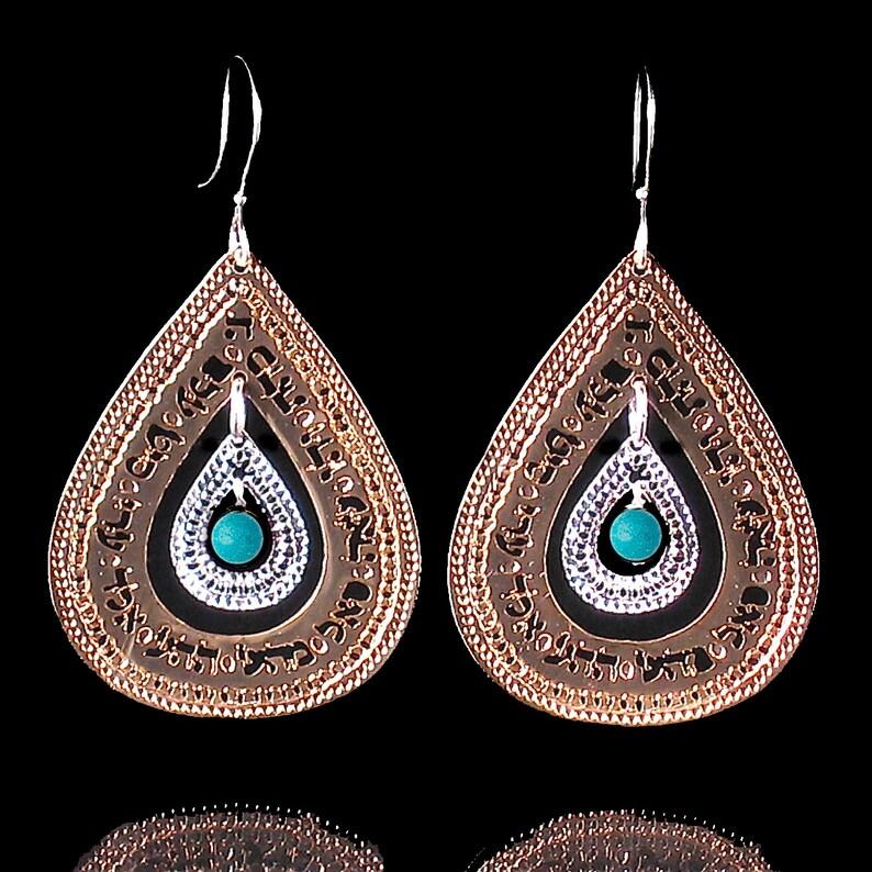 Kabbalah Rose gold earrings Rose gold jewelry Turquoise image 0