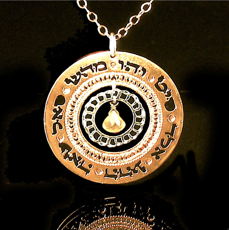 Kabbalah Gold necklace 72 names Judaica jewelry Hebrew image 0