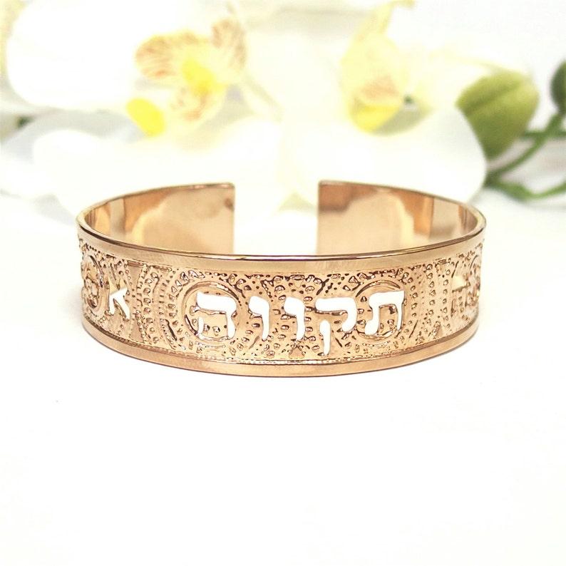 Hebrew jewelry Jewish jewelry faith love hope rose gold image 0