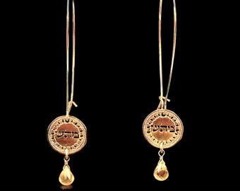 72 Names Of God Earrings, Kabbalah Gold Earrings, Long Gold Earrings With Citrine Drops, Earrings For Women, Jewish Earrings, Jewish Jewelry
