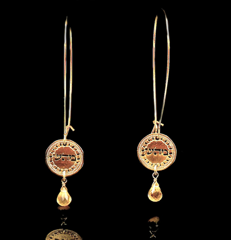 Kabbalah Sacred jewelry Gold earrings Hebrew jewelry 72 image 0