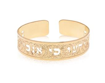 Psalm 46:10 Gold Cuff, Bible Scripture Bracelet in Hebrew for Women, Handmade In Israel