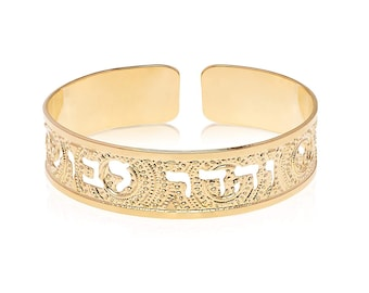 Proverbs 31:25 Gold Cuff, Bible Scripture Bracelet, Women's Gold Cuff Bracelet, Inspirational Jewelry, Jewish Cuff, Jewish Jewelry