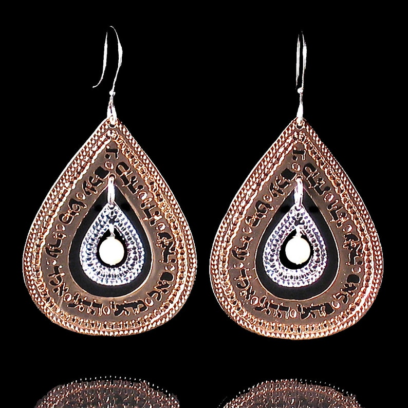 Blessings Teardrop earrings Rose gold earrings Hebrew image 0