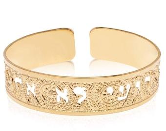 Psalm 23:1 Gold Cuff, Bible Scripture Bracelet, Women's Gold Cuff Bracelet, Blessing Jewelry, Jewish Cuff, Jewish Jewelry