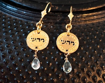 Kabbalah Gold Earrings, Judaica, Hebrew Jewelry, 72 Names, Jewish Jewelry, Kabbalah, Gold Jewelry, Aquamarine, Serenity, Handmade In Israel