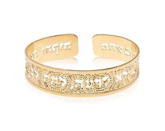 Jeremiah 29:11 Gold Cuff, Bible Scripture Bracelet, Women's Gold Cuff Bracelet, Prayer Jewelry, Jewish Cuff, Jewish Jewelry