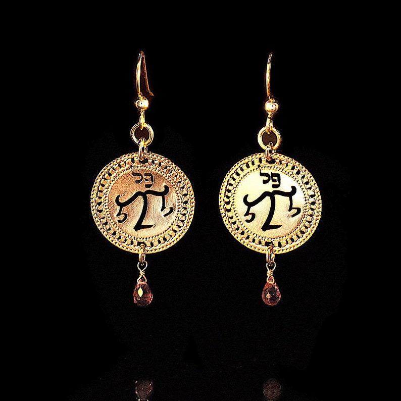 Zodiac Libra earrings Gold earrings Short earrings image 0