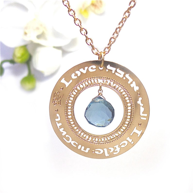 Rose Gold necklace Blue London Topaz Affirmation jewelry image 0