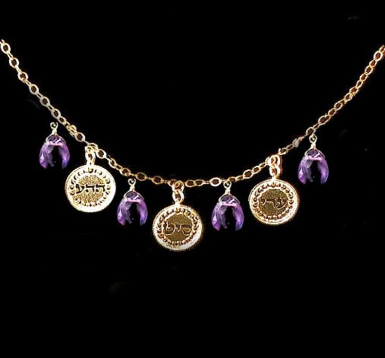Kabbalah jewelry Gold necklace Hebrew jewelry Kabbalah image 0