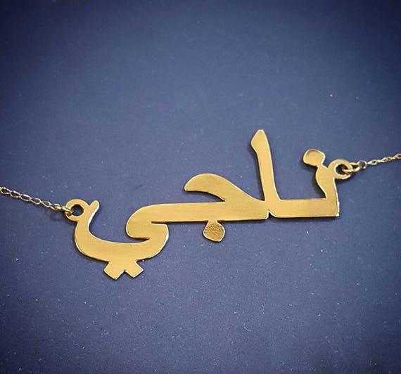 big arabisch hahn