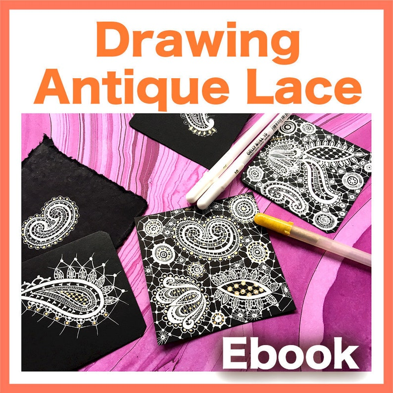 Drawing Antique Lace Video to Ebook  Download PDF image 0