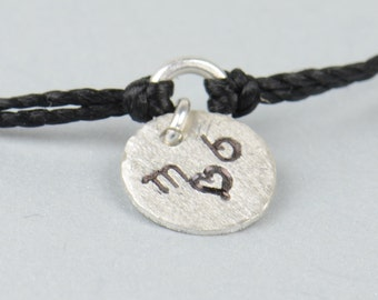 Initials sterling silver personalized  bracelet