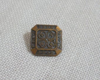 Vintage Tiny Brass First 4-H Pin - Presented by NY State Banker Assn.