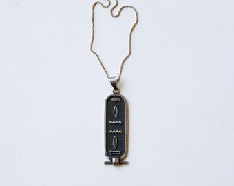 Vintage Egyptian cartouche pendant necklace / sterling silver ethnic pendant necklace reads Kenneth / Egyptian hieroglyphic totem necklace
