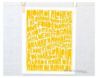 ALOHA OE, Hawaii, Beach Cottage Decor, Travel, Original Typography, Sympathy, Going Away Gift