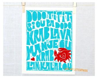 Haitian Lullaby, Dodo Titit, Haitian Creole, Haiti, Wall Art, Adoption Gift Baby shower Gift, Haiti Sign, Haitian Sign