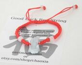 Brave Troops Lucky Red string bracelet