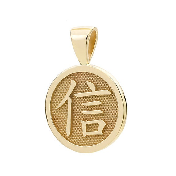Round Chinese Symbol Pendant In 14k Gold Over 120 Symbols To Etsy